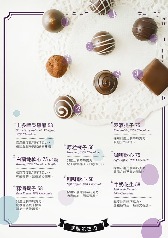 p3chocolate